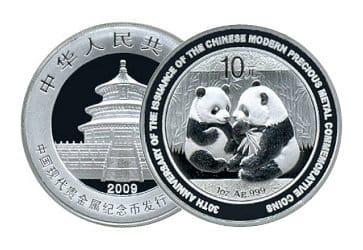 Panda Silbermünzen